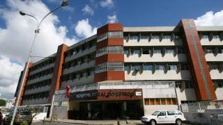 Photo of a hospital